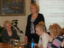 Заместитель Главы администрации города Торжка по социальным вопросам  М.А. Федоткина выступает с приветственным словом к участникам конференции