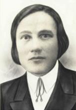 Кашкова Ольга Константиновна