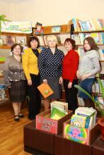 Коллектив детской библиотеки