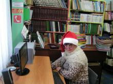 Новикова Татьяна Григорьевна