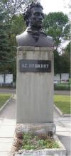Памятник А.С. Пушкину в Торжке
